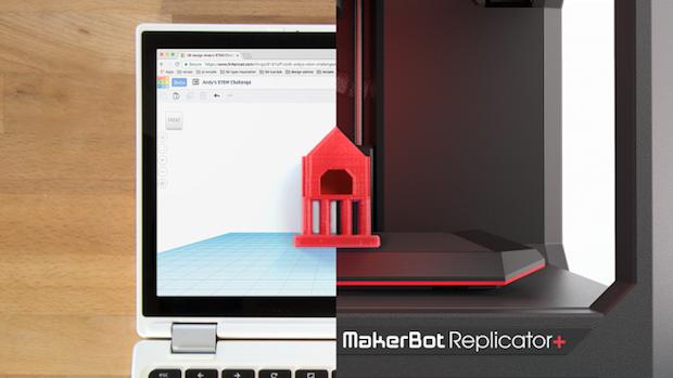 MakerBot MyMakerBot_Tinkercad_HERO